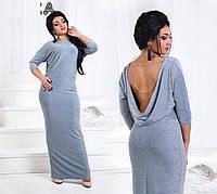 """Стильне молодіжне плаття в підлогу + батал """"Люрекс"""" Dress Code, фото 1"""