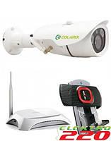КОМПЛЕКТ IP видеонаблюдения COLARIX ПЕРИМЕТР 3G