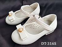 Детские белые нарядные туфли для девочек на каблучке