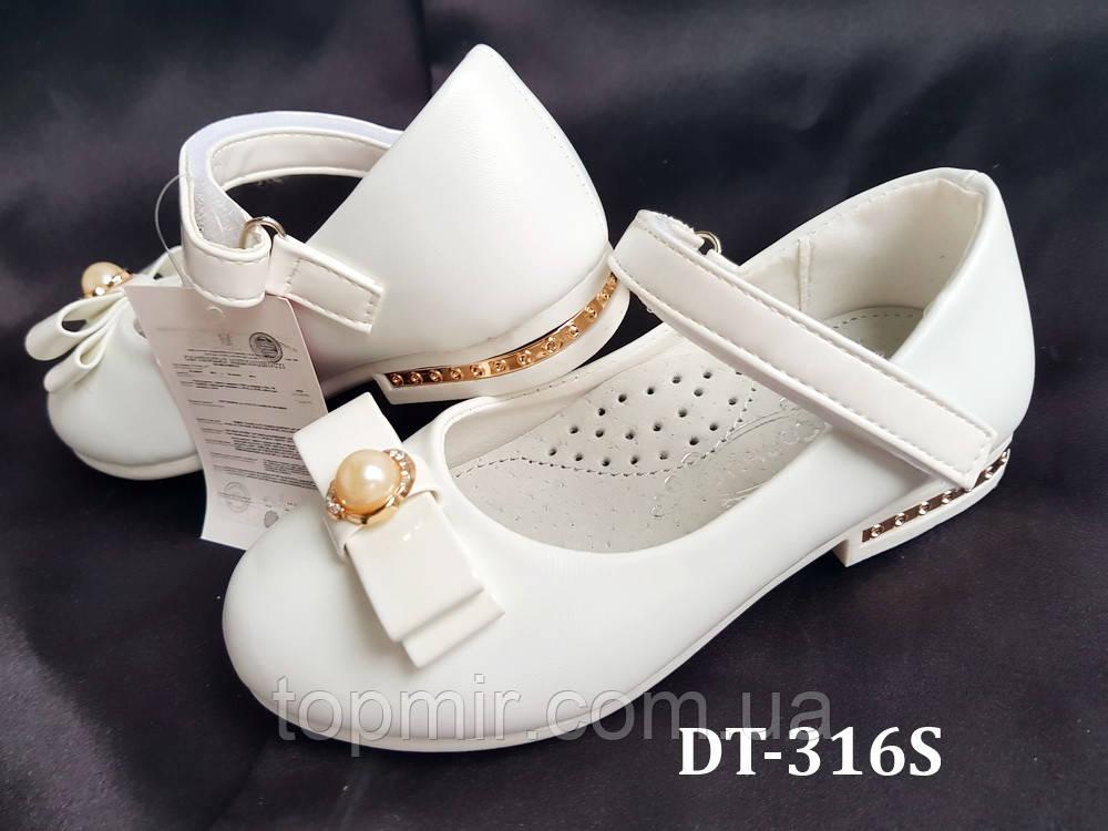 71ba3aa26 Детские белые нарядные туфли для девочек на каблучке - Интернет- магазин  обуви