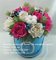 """Букет из конфет """"Зимние розы""""№15"""