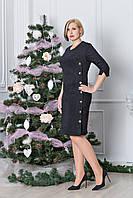 Платье женское с декоративными пуговицами замш р.50-56 V318-01