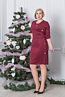 Платье женское с декоративными пуговицами замш р.50-56 V318-02