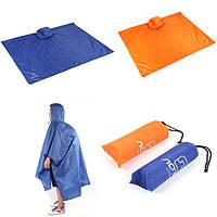 3 В 1 Восхождение Пешеходный дождь Пальто Пончо Дождевая одежда Кемпинг Коврик для плит Водонепроницаемы Подземный лист Зонт