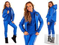 """Комбинированный женский костюм-тройка """"Vilgelmina"""" из турецкой трёхнитки стеганой плащевки на синтепоне (4 цвета)"""