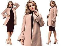 """Кашемировое демисезонное женское пальто """"Mirra"""" на подкладке и с манжетом (2 цвета)"""