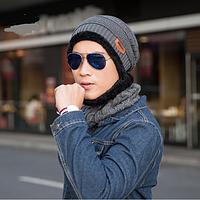 Мужская зимняя вязаная шапка с меховым отворотом + шарф серая