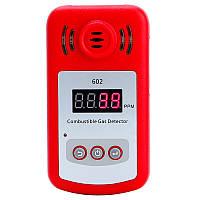 KXL-602 портативный мини- анализатор горючих детектор газа тестер утечки газа с звуковой и световой сигнализации