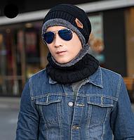 Мужская зимняя вязаная шапка с мехом + шарф черная