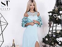 """Изысканное платье """"Palmer"""" с высоким разрезом и пиджаком из кашемира (7 цветов)"""