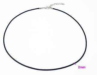 Черный шнурок на шею (под плетенную кожу), р.46-50