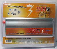 Преобразователь авто инвертор 12V-220V, 2500W USB