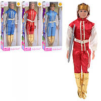 Кукла DEFA Кен