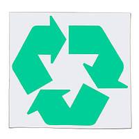 Винил стикера переработки отходов бин напечатаны водонепроницаемый логотип знак