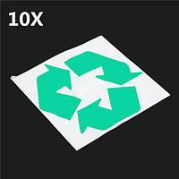 10шт винил стикера переработки отходов бин напечатаны водонепроницаемый логотип знак