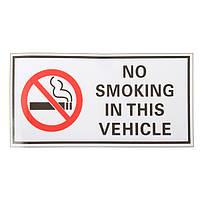 Не водонепроницаемый не курить в этом предупреждающий знак автомобиля винил стикера 120 * 60мм