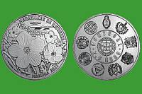 Португалия 7,5 евро 2017 г. серебро Природа Мадейры , UNC
