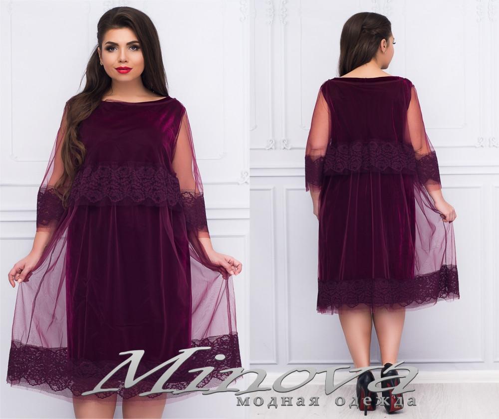 0246979d8ef Велюровое платье с накидкой из сетки с 50 по 56 размер 1155 5825626 ...