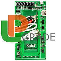 Активатор для аккумулятора Kaisi K-9208 для iPhone 4/4S/5/5S/5SE/6/6 Plys/6S/6S Plus/Samsung/Meizu//Xiaomi/Huawei