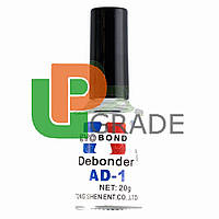Растворитель для удаления клея Debonder AD-1