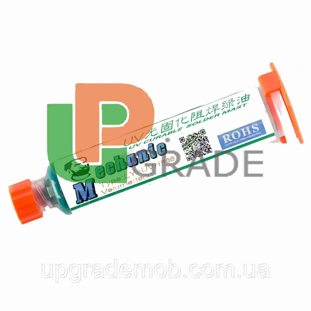 Лак для восстановления защитной маски печатных плат, Mechanic LY-UVH900 PCB BGA - UPgrade-запчасти для мобильных телефонов и планшетов в Днепре