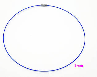 Синий шнурок с застежкой на закрутке, р.45