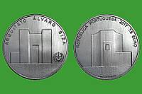 Португалия 7,5 евро 2017 г. серебро Архитектор Альваро Сиза , UNC