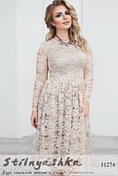 Пышное платье для полных Магия беж, фото 1
