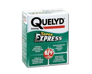 Клей обойный QUELYD СУПЕР ЭКСПРЕСС для бумаги и легкого винила, 250гр