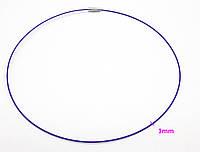 Фиолетовый шнурок с застежкой на закрутке, р.45