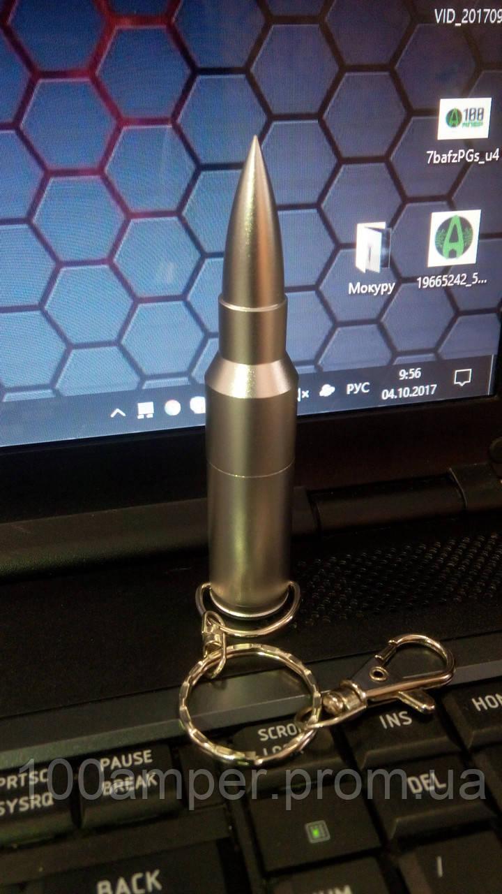 "Флешка-брелок с карабином ""Патрон серебристый"" 16 ГБ USB"
