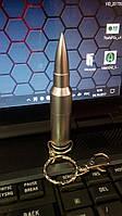 "Флешка-брелок с карабином ""Патрон серебристый"" 16 ГБ USB, фото 1"