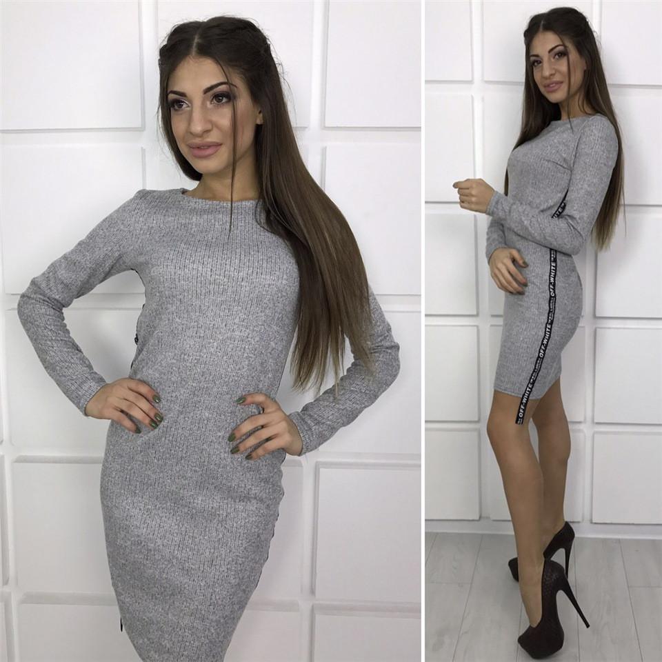 Удобное теплое платье