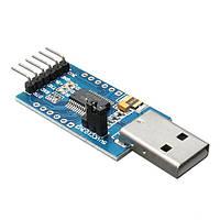 5pcs 5V 3.3V FT232RL USB Модуль с последовательным интерфейсом 232 Adapter Скачать кабель для Arduino