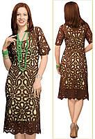 Платье коричневое в технике брюггского кружева