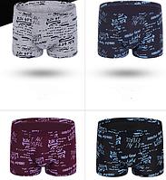 Классические мужские трусы боксеры (4 шт. в упаковке) с рисунком