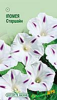 "Семена цветов Ипомея ""Старшайн"", однолетнее 1 г, ""Елітсортнасіння"", Украина"