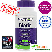 Natrol, Биотин, Максимальный эффект, 10,000 мкг, 100 таблеток, купить, цена, отзывы
