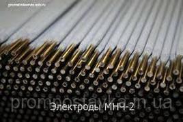 Электроды МНЧ-2 д.3-5 мм