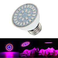 E27 4w LED светать посадки цветок Лампа гидропоникой полный спектр