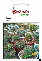 """Семена цветов Кактус, смесь 0.2 г, """"Садыба центр"""", Украина"""