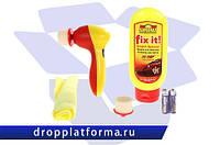 Набор для удаления царапин Repair Kit  (fix it!)
