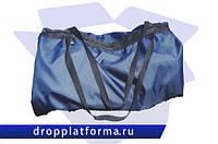 Многофункциональная сумка и коврик 2в1 Lazy Bones