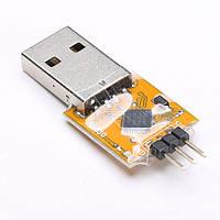 Kingkong esc коммуникационный компоновщик usb адаптера программного обеспечения PC для blheli программируемого оборудования