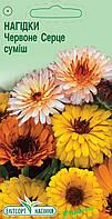 "Семена цветов Календула ""Красное сердце"", смесь, однолетнее 0.5 г, ""Елітсортнасіння"", Украина"