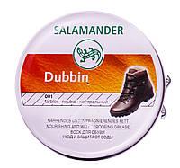 """Воск для обуви Salamander """"Dubbin"""" 100 ml (нейтральный 001)"""
