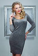 Нарядное женское платье, тёмно-синее, трикотаж люрикс, размер 46