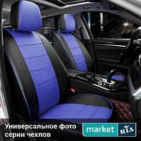 Чехлы для Ford Focus, Черный + Синий цвет, Экокожа