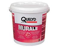 Клей дисперсионный QUELYD MURALE для стеклохолста и стеклообоев, 10кг