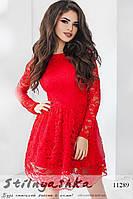 Платье с пышной юбкой Кокетка красное